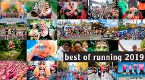 Best of running 2018